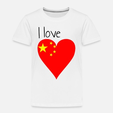 My Favorite Country I love china, gift idea, chinese flag - Toddler Premium T-Shirt