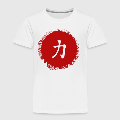 Strenght - Japanese Kanji - Toddler Premium T-Shirt