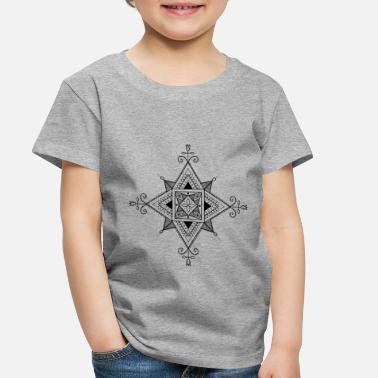 Abstract The square - Toddler Premium T-Shirt