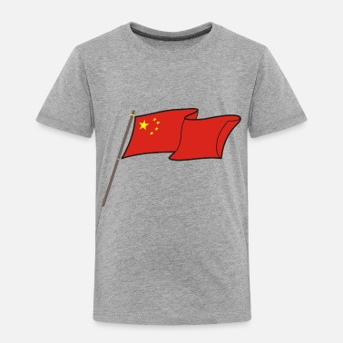 China china - Toddler Premium T-Shirt