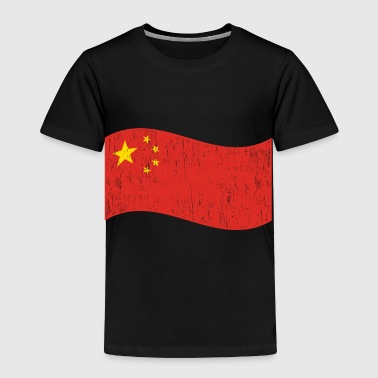 Tradition Waving Flag China gift Christmas birthday - Toddler Premium T-Shirt