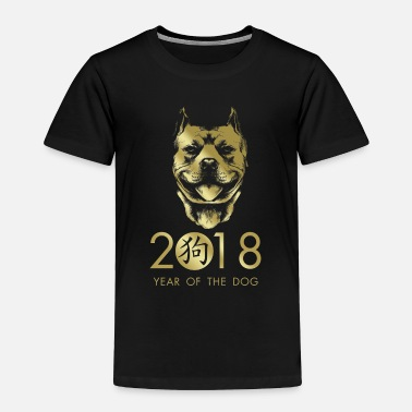 2018 Year of the dog 2018   -American Pitbull Terrier  - Toddler Premium T-Shirt