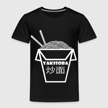 Asian Chinese Noodles - Yakisoba - Toddler Premium T-Shirt