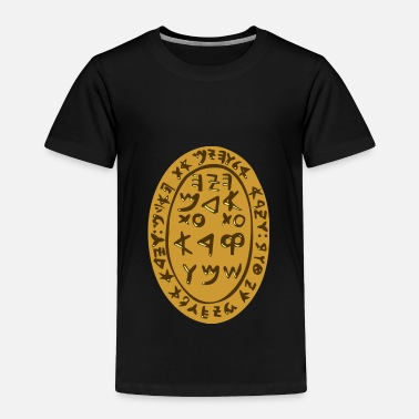 Solomon King Solomon Baby Amulet - Toddler Premium T-Shirt