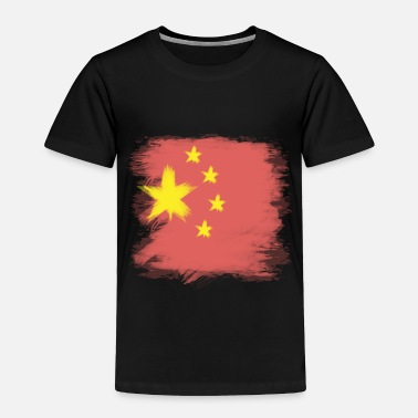 Hong Kong China Flag Chinese - Toddler Premium T-Shirt