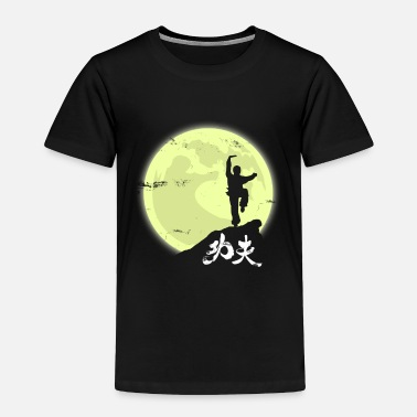 Asian Kung Fu Moon Gift Christmas Fight Kids Sport - Toddler Premium T-Shirt