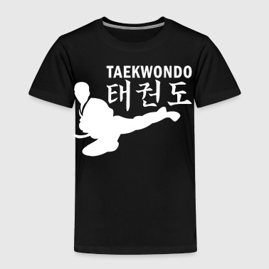 Taekwondo Kicking - Toddler Premium T-Shirt