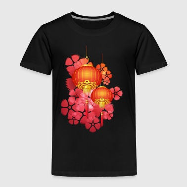 chinese_new_year_lights - Toddler Premium T-Shirt