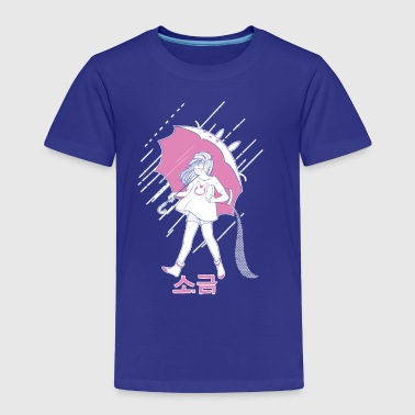MEKA Salt Pink - Toddler Premium T-Shirt