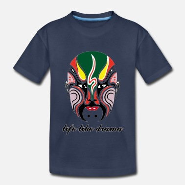 Mask Mask - Toddler Premium T-Shirt