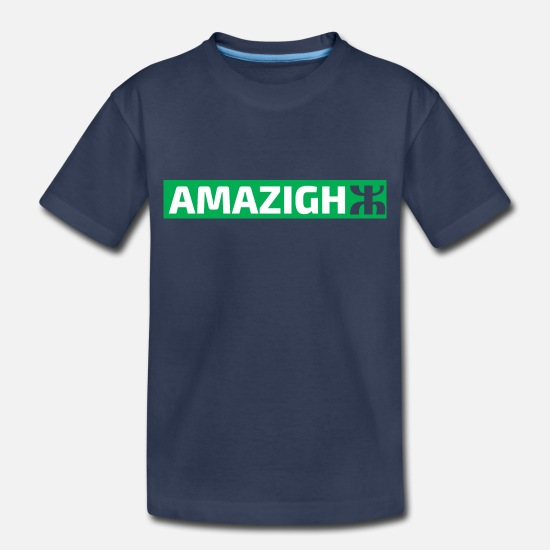 Algeria Baby Clothing - Amazigh - Toddler Premium T-Shirt navy
