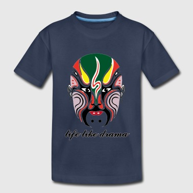 Mask - Toddler Premium T-Shirt