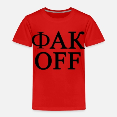 Ukg Off - Toddler Premium T-Shirt
