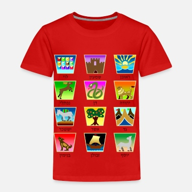 Tribes 12 Tribes of Israel - Toddler Premium T-Shirt
