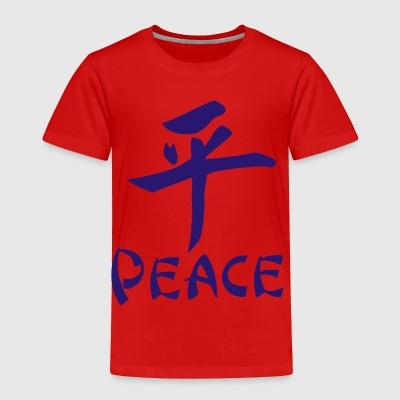 Peace Chinese Writing - Toddler Premium T-Shirt