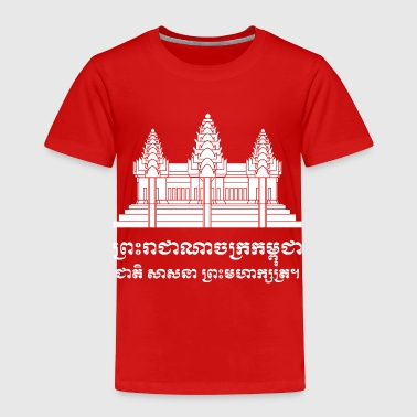 Angkor Wat / Khmer / Cambodian Flag with Motto - Toddler Premium T-Shirt