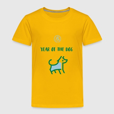 2018 year of dog chinese horoscope astrology symbol typ - Toddler Premium T-Shirt