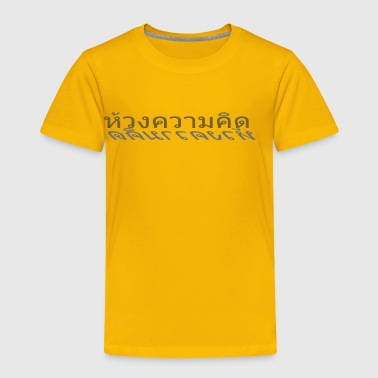 Thai - N.O.T. - Toddler Premium T-Shirt