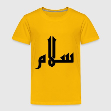 SALAM - Toddler Premium T-Shirt