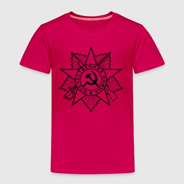 Communist Insignia - Toddler Premium T-Shirt