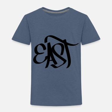 East east - Toddler Premium T-Shirt