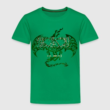 Saudi Arabia SAUDI ARABIA FLAG DRAGON - Toddler Premium T-Shirt