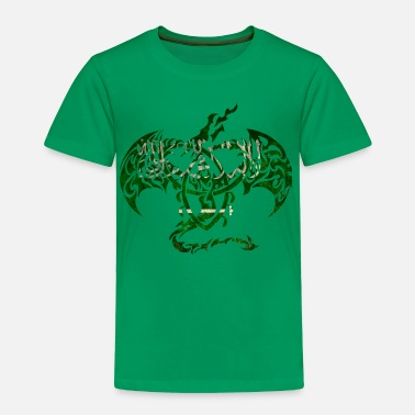 Saudi SAUDI ARABIA FLAG DRAGON - Toddler Premium T-Shirt