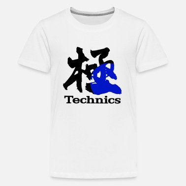 TECHNICS IN JAPAN - Kids' Premium T-Shirt