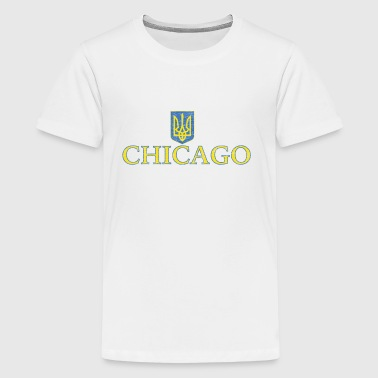 Chicago Ukrainian Ukraine Flag - Kids' Premium T-Shirt