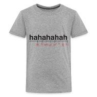 Breaking Down Laughter   Kidsu0026#39; Premium T Shirt