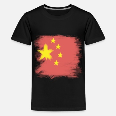 Hong Kong China Flag Chinese - Kids' Premium T-Shirt