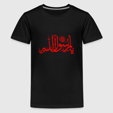 يا رسول الله - Red - Kids' Premium T-Shirt