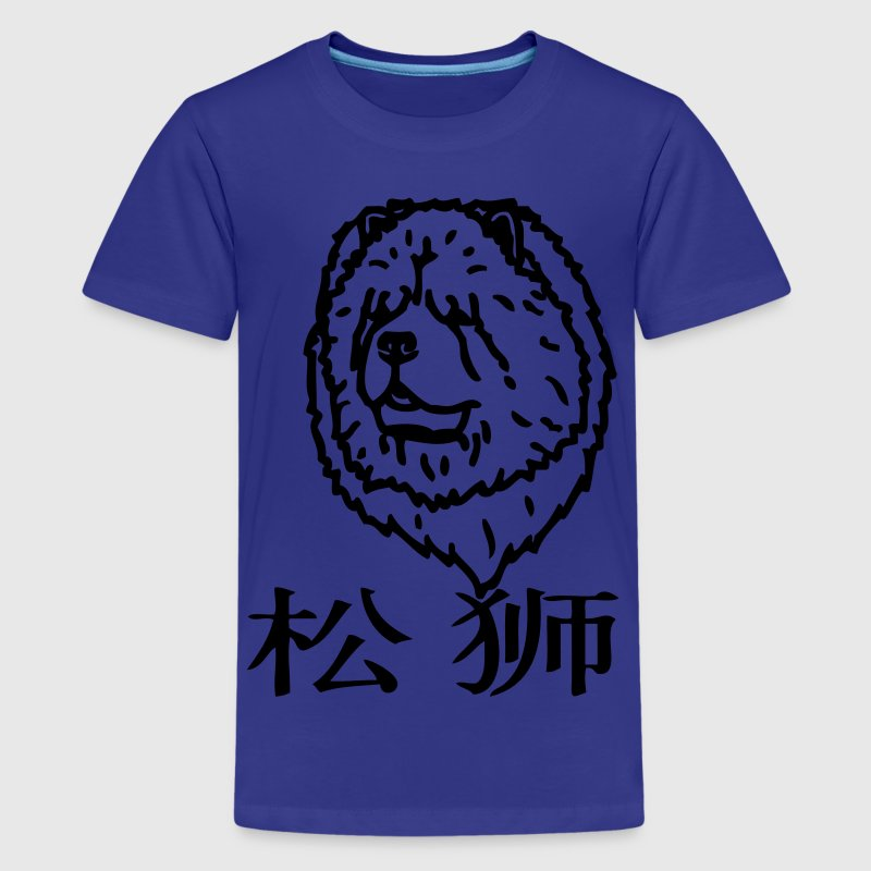 chowchow - www.dog-power.nl - Kids' Premium T-Shirt