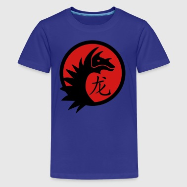 dragon head - Kids' Premium T-Shirt