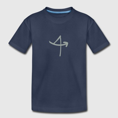 medieval alchemical symbol break - Kids' Premium T-Shirt