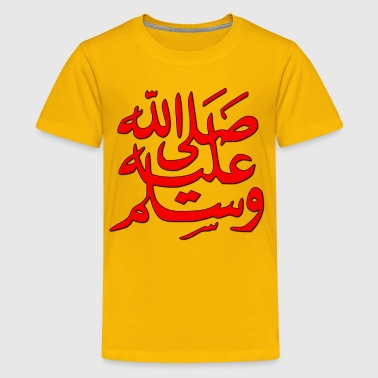 Mohamad Peace Be Upon Him - Kids' Premium T-Shirt
