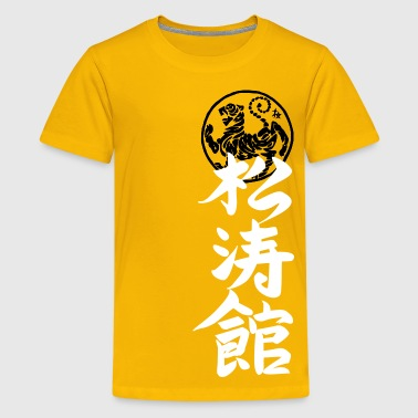 Shotokan Karate Kanji Calligraphy - Kids' Premium T-Shirt