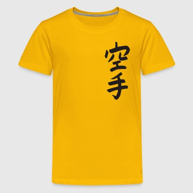 Martial Arts - Kids' Premium T-Shirt