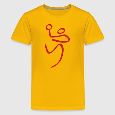 Olympic Handball - Kids' Premium T-Shirt
