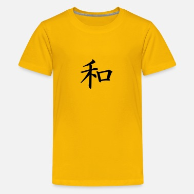 Kanji War kanji peace peterm 01 - Kids' Premium T-Shirt