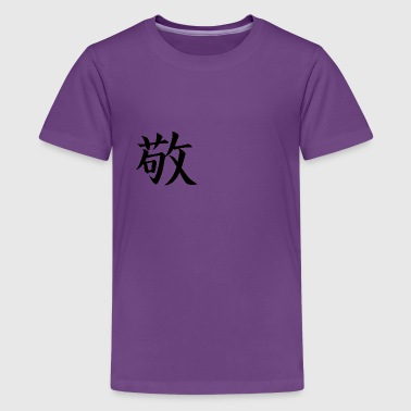 It Means Respect Boys Purple Martial Arts T shirt - Kids' Premium T-Shirt