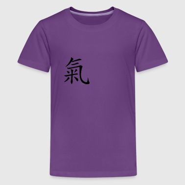 It Means Courage Boys Purple Martial Arts T shirt - Kids' Premium T-Shirt