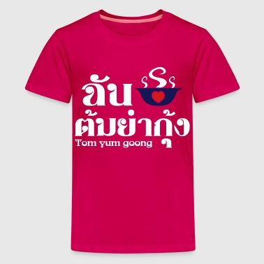 I Love (Heart) Tom Yum Goong ~ Thai Food - Kids' Premium T-Shirt