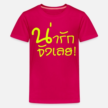 Khaosan Road Narak Jung Loey! ~ Really Cute in Thai Language - Kids' Premium T-Shirt