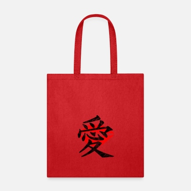 China Love Kiss Retro - Tote Bag