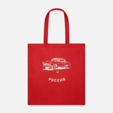 Youngtimer old car youngtimer russia retro ussr putin moscow - Tote Bag