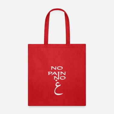 Novelty Islamic Novelty - Tote Bag