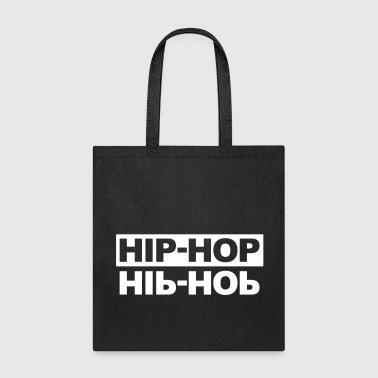 Hip-hop - Tote Bag