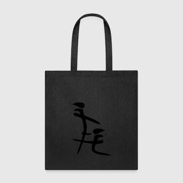 Blow Job Chinese Blow Job Symbol - Tote Bag
