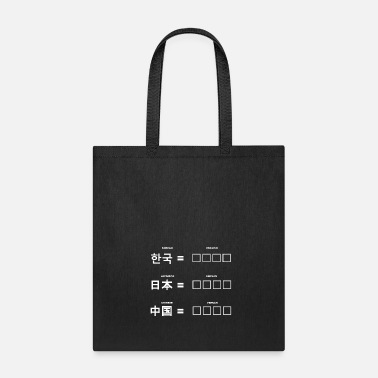 Asian ASIAN LETTERS - Tote Bag